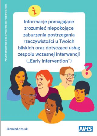 Polish SU booklet thumbnail FF