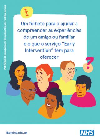 Portuguese booklet thumbnail FF