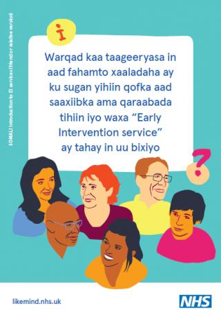 Somali FF booklet thumbnail